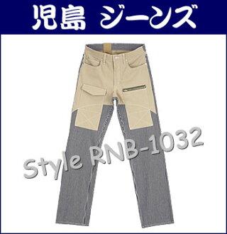 Kojima Jeans (KOJIMA GENES) Custom Combo Pants [RNB-1032] Work Pants, Regular Straight Fit (Non wash / Rigid) (Made in Japan / Heavy Ones / Okayama Kojima Jeans / KOJIMA JEANS / RNB1032)