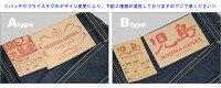 ■KOJIMAGENES(児島ジーンズ)[RNB-142A]カツラギ×デニム切替ジーンズ(日本製JEANSGパンワークパンツ)