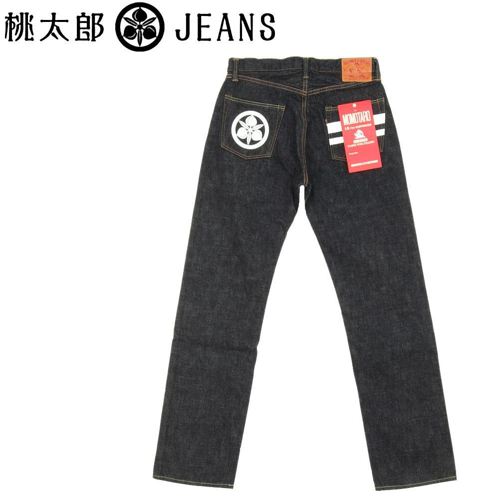 メンズファッション, ズボン・パンツ  (MOMOTARO JEANS) 0905SP-KP 3840inch (XXJEANS)