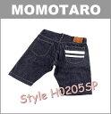 桃太郎ジーンズ (MOMOTARO JEANS) 出陣レーベル 10ozデニム ショートパンツ [H0205SP-ID] (日本製/ワンウォッシュ/ハーフパンツ/ショーツ/アメカジ)