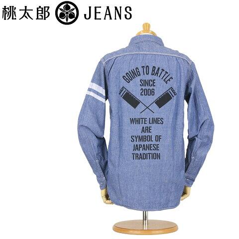 桃太郎ジーンズ シャツ (MOMOTARO JEANS) 耳付きシャンブレーワークシャツ [SJ091P-ID] (日本製/出陣/バックプリント/長袖シャツ/アメカジ)