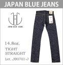 ■ ジャパンブルージーンズ (JAPAN BLUE JEANS)[JB0701-J] 14.8oz ビンテージ セルビッジ タイトストレート ジーンズ (日本製/ワンウォッシュ/WASHED/メンズ/ジャパンブルー/セルビッチ/アメカジ)【SALE セール】