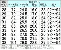 ■ジャパンブルージーンズ(JAPANBLUEJEANS)[JB0701-J]14.8ozビンテージセルビッジタイトストレートジーンズ(日本製/ワンウォッシュ/WASHED/メンズ/ジャパンブルー/セルビッチ/アメカジ)