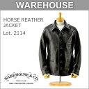 ■ WAREHOUSE (ウエアハウス) レザージャケット(2114) ホース レザー ジャケット (日本製 本革 コート アウター 馬革 アメカジ メンズ おしゃれ )