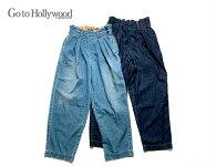 【送料無料】2020S/SGotoHollywoodゴートゥハリウッド1202602ワークデニムタックパンツ【150〜160cm】【4ネイビー】【14ブルー】