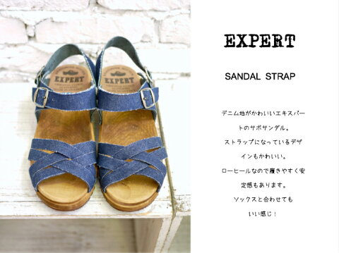 【送料無料!】EXPERT(エキスパート) SANDAL STRAP ストラップサンダル【NEP0654D】【38D DENIM】