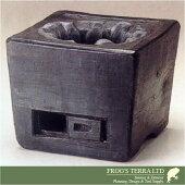 手造角コンロ・七輪・Sサイズ(W25cm)SU0008・(炭火焼・焼き台/炉/コンロ/燃焼器具)