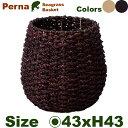 ペルナ L 15号(直径43cm×H43cm)(底穴なし)植物繊維 鉢カバー プランター 園芸 寄せ植え バスケット カフェ