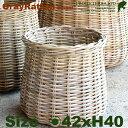 Gray Rattan Basket・S・B1252(直径42cm×H...