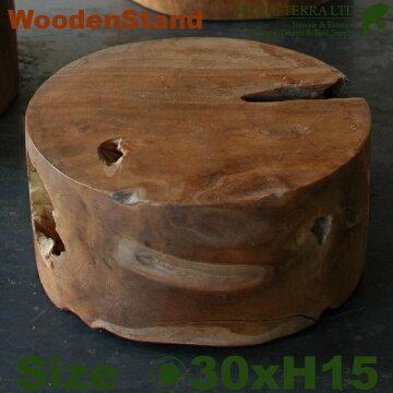 鉢カバー・木製・チークウッドプランター・W1751(直径25cm×H18cm)(底穴なし)(プランター/植木鉢/鉢/ポット)(寄せ植え/観葉植物用)