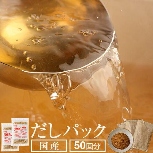 重曹の7つの効果で健康は手に ... - chisiki.xsrv.jp
