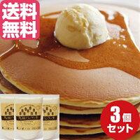 九州パンケーキ200g×3個セット