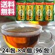 【送料無料】十津川 ねじめびわ茶 24包×4個セット96包+4包サービス今だけ!