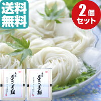 【送料無料】『メール便対応商品』島原手のべ素麺1kg(1束50g×10束)500g×2個セット