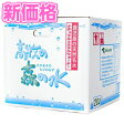 【100】Misumi 高牧の森の水BIB 20L×1箱