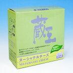 蔵王チーズ ヌーシャテルチーズ 120g