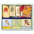 蔵王チーズチーズ詰合せギフト(ZA435)