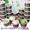 【送料無料】スーパーマルチ★★Xmas★★アイスBOX24【アイスクリーム】