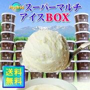 スーパーマルチアイス アイスクリーム