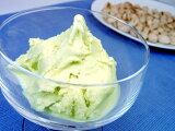 『幻のアイス』ピスタチオアイスクリーム1リットル