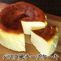 バスク風チーズケーキ4号