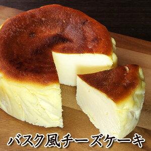 フロム蔵王 バスク風チーズケーキ4号【送料別】