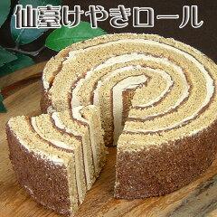本物のバタークリームフロム蔵王 仙臺けやきロール(バタークリームとジャンドゥーヤ仕上げ)