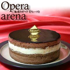 フロム蔵王 魅惑のオペラ(4号)