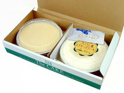 【送料込み】プレミアム・レアチーズケーキと濃厚チーズケーキセット