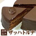 【送料込み】極上のザッハトルテ5号%3f_ex%3d128x128&m=https://thumbnail.image.rakuten.co.jp/@0_mall/from-zao/cabinet/sweets/sacher-banner600.jpg?_ex=128x128