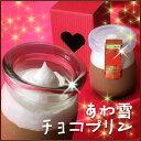 あわ雪チョコプリン単品(化粧箱入り)