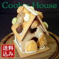 ◇ホワイトデー◇クッキーハウス