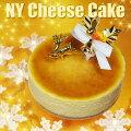 ★★Xmas★★NYチーズケーキ(4号)【送料込み】