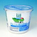 【冷蔵便でお届けのため冷凍品は同梱不可】フロム蔵王 プレーンヨーグルト250g