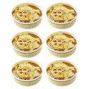 焼きチーズカレー6個セット(税込・送料込)【冷凍発送】