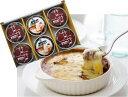 焼きチーズカレー6個セット(ご飯付き)(税込・送料込)【冷凍発送】