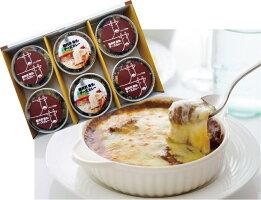 送料無料!!焼きチーズカレー6個セット