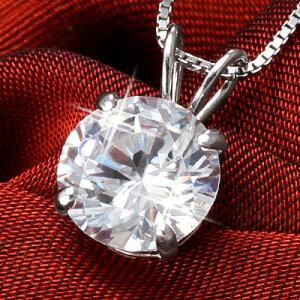 【送料無料】1カラット以上の豪華大粒czダイヤ最高級品質 1.25カラット K14 WG czダイヤモンド...