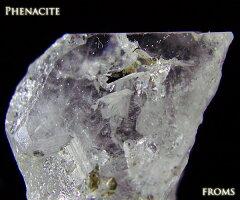 地球上の物質の中で最も高波動物体と言われる石一点物【2月末まで特別レビュー割引】ブラジル産...