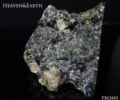 地球上の物質の中で最も高波動物体と言われる石【3月末まで特別レビューで更に2割引】(大サイズ...