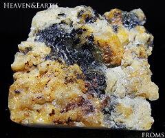 地球上の物質の中で最も高波動物体と言われる石【3月末まで特別レビューで更に2割引】(手のひら...