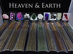 ◆インセンススタンドプレゼント!★【ヘブン&アース社】天然石入ジェムストーンインセンス(★魔法…