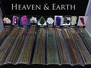 ◆2個以上でプレゼント★【ヘブン&アース社】天然石入ジェムストーンインセンス(お香)アゼツライ…