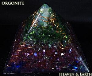 ◆4月末まで特別価格◆一点物12cm大オルゴナイトピラミッド『海底の秘宝3』(ホワイトアゼツラ…