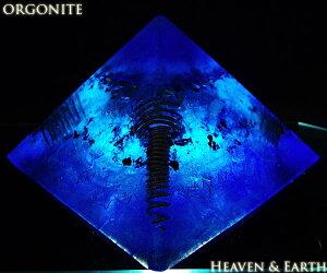 ◆4月末まで特別価格◆一点物12cm大オルゴナイトピラミッド『海底の秘宝6』(ホワイトアゼツラ…