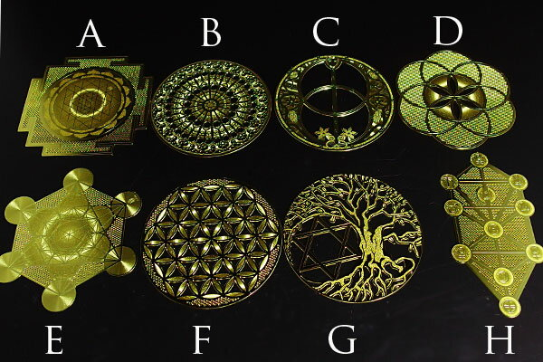 古代神聖幾何学コンプリート8種類