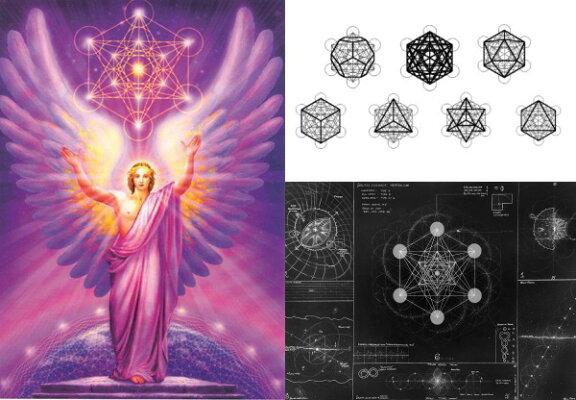 【8月末まで特別レビュー(アゼツさざれ)プレゼント】神秘幾何学メタトロンキューブ【メール便可】f-§