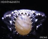 アゾゼオ・ヒマラヤゴールドアゼツライトリング【HEAVEN and Earth】送料無料○