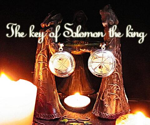 選べる願いをかなえる護符【大天使】ソロモン王の鍵惑星の護符Silverタリスマンペンダント