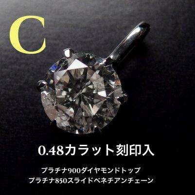 プラチナ900一粒ダイヤ6本爪天然ダイヤモンドネックレスc